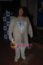Monty Sharma on the sets of Amul Star Voice of India in Film City on August 25th 2008 (2).JPG