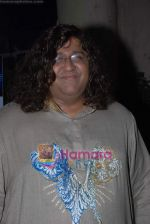 Monty Sharma on the sets of Amul Star Voice of India in Film City on August 25th 2008 (28).JPG
