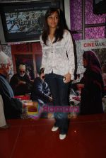 at Tahan music launch in Cinemax on August 26th 2008 (31).JPG