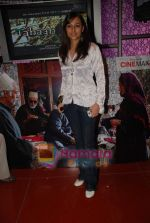 at Tahan music launch in Cinemax on August 26th 2008 (32).JPG