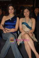 Divya Khosla, Tulsi Kumar at Saas Bahu Aur Sensex music launch in Fun Republic on 27th August 2008 (3).JPG