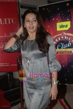 Sonal at Bollywood Club bash hosted by Zoom in D Ultimate Club on 28th August 2008 (38).JPG