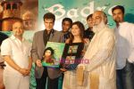 Jeetendra, Rupali Dalal, Samee , Shriji Arvind Singh Mewar at the Launch of Rupali Dalals Album Badra on 29th August 2008 (2).jpg