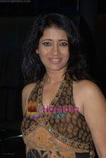 Kamalika Guha Thakurta at Swastik Pictures bash for Amber Dhara in Vie Lounge on 29th August 2008 (114).JPG