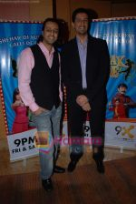 Salim and Sulaiman Merchant at the new season of Chak de Bachche in 9X on 1st September 2008 (24).JPG