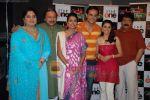 Sumeet Raghavan, Smita Bansal, Bhavana Balsavar, Shagufta Ali at Paani Puri Serial Launch on 11th August 2008 (4).JPG