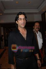 Wasim Akram at Singh is Kinng Success Bash in Taj Land_s End on 11th August 2008 (72).JPG