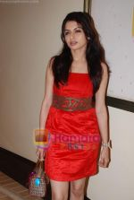Bhagyashree at Canali Boutique Launch on 3rd September 2008 (16).JPG