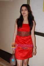 Bhagyashree at Canali Boutique Launch on 3rd September 2008 (3).JPG