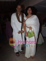 Mir Ranjan Negi with wife at Sunil pal_s residence for Ganapati Celebration on 3rd September 2008 (18).JPG