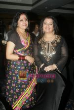 Neena Gupta, Apara Mehta at Saat Phere Bash on 4th September 2008 (17).JPG