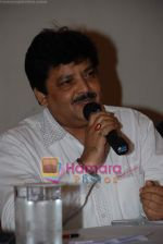 Udit Narayan at a Press Conference organised to help Bihar flood victims in Raheja Classic on 5th September 2008 (2).JPG
