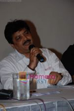 Udit Narayan at a Press Conference organised to help Bihar flood victims in Raheja Classic on 5th September 2008 (38).JPG
