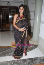 Ashlesha at Neena Gupta_s wedding bash in Sahara Star on 6th August 2008 (2).JPG