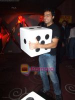 Ayaz Khan at Mahavir Mehta_s birthday bash in Sahara Star on 6th September 2008 (22).JPG