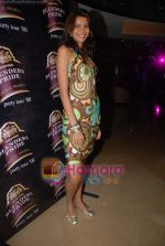 Megha Kawale at the Showcase of Rocky S Club collection at Blender Pride Tour party in Sahara Star on 9th September 2008 (116).JPG