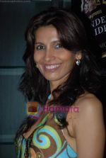 Megha Kawale at the Showcase of Rocky S Club collection at Blender Pride Tour party in Sahara Star on 9th September 2008 (15).JPG