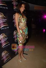 Megha Kawale at the Showcase of Rocky S Club collection at Blender Pride Tour party in Sahara Star on 9th September 2008 (3).JPG