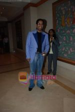 Arindam Chaudhuri at Last Lear press meet in JW Marriott on 10th September 2008 (2).JPG