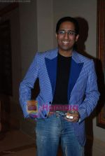 Arindam Chaudhuri at Last Lear press meet in JW Marriott on 10th September 2008 (3).JPG