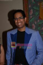 Arindam Chaudhuri at Last Lear press meet in JW Marriott on 10th September 2008 (4).JPG