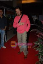 Gurdas Mann at the premiere of 3 d movies Journey to the centre of earth in Fun Republic on 11th September 2008 (1).JPG