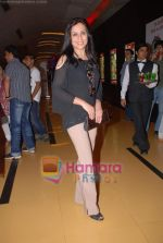 Kishori Shahane at the Premiere of Marathi Movie Baap Re Baap Dokyala Taap in Cinemax, Mumbai on 11th September 2008 (4).JPG