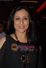 Kishori Shahane at the Premiere of Marathi Movie Baap Re Baap Dokyala Taap in Cinemax, Mumbai on 11th September 2008 (5).JPG