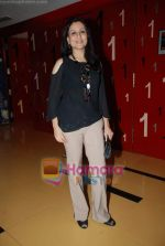 Kishori Shahane at the Premiere of Marathi Movie Baap Re Baap Dokyala Taap in Cinemax, Mumbai on 11th September 2008 (9).JPG