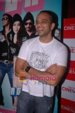Rohit Shetty at the Unveiling of Golmaal Returns in Cinemax, Versova on 13th September 2008 (3)