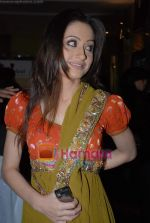 Sanjeeda Sheikh at Cut-A- Thon Event on 15th September 2008 (5).JPG
