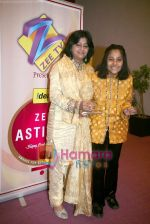 at Zee Astitva Awards 2008 on 17th September 2008 (117).JPG