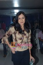 Kishori Shahane at Monisha Khatwani_s birthday bash in D Ultimate Club on 18th September 2008 (2).JPG