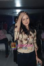 Kishori Shahane at Monisha Khatwani_s birthday bash in D Ultimate Club on 18th September 2008 (28).JPG