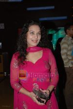 sarbani mukherjee at the premiere of Welcome to Sajjanpur in Cinemax on 18th September 2008.JPG