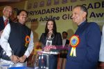 Preity Zinta, Vilasrao Deshmukh at Prestigious Silver Jubilee Global Awards Function 2008 in Mumbai on 19 September 2008 (5).JPG