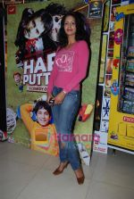 at Zapak Games partners for Hari Puttar_s movie merchandise on 23rd September 2008 (78).JPG