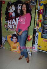 at Zapak Games partners for Hari Puttar_s movie merchandise on 23rd September 2008 (79).JPG