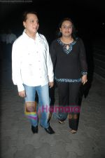 Jatin with wife at the Premiere of Hari Puttar in Cinemax on 23rd September 2008 (4).JPG