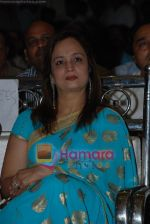 at IMPA Awards in Time & Again on 26th September 2008 (29).JPG