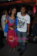 Sunil Pal at Yogesh Lakhani Birthday Party in D Ultimate Club on 25th September 2008 (25).jpg