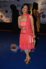 Divya Dutta at Drona Premiere on 1st october 2008 (46).JPG