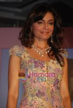 Queenie Dhody at the unveiling of Ponds Brand Council in Taj Mahal Palace on 3rd october 2008 (4).JPG