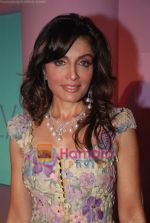 Queenie Dhody at the unveiling of Ponds Brand Council in Taj Mahal Palace on 3rd october 2008 (9).JPG