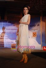 at Norddeutsche Lands Bank presents a Fashion Show by Pria Kataria Puri in Taj Crystal Room on 3rd october 2008 (53).JPG