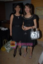 at the unveiling of Maheka Mirpuris collection Passione in Hotel Taj President on 3rd october 2008 (32).JPG