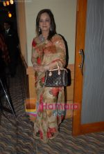at the unveiling of Maheka Mirpuris collection Passione in Hotel Taj President on 3rd october 2008 (29).JPG