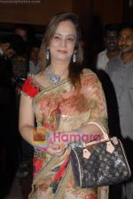 at the unveiling of Maheka Mirpuris collection Passione in Hotel Taj President on 3rd october 2008 (38).JPG