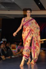 at the unveiling of Maheka Mirpuris collection Passione in Hotel Taj President on 3rd october 2008 (68).JPG