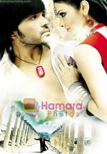 Himesh Reshammiya and Monalaizza in the Still from movie Kajraare (2).jpg